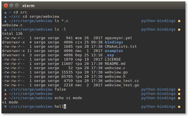 How to configure zsh